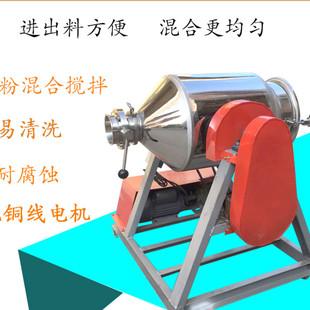机粉料腰鼓式小型商用粉末混合机干粉拌料机不锈钢混料机饲料搅拌