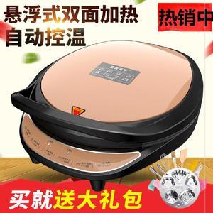 厨房小电器电饼铛烤饼炉春饼机烤盘高档早餐耐高温电鏊子煎烤便携