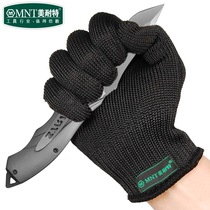 German knight? Anti-cutting gloves steel wire anti-puncture anti-glass scratch gloves anti-cutting anti-skid protective gloves