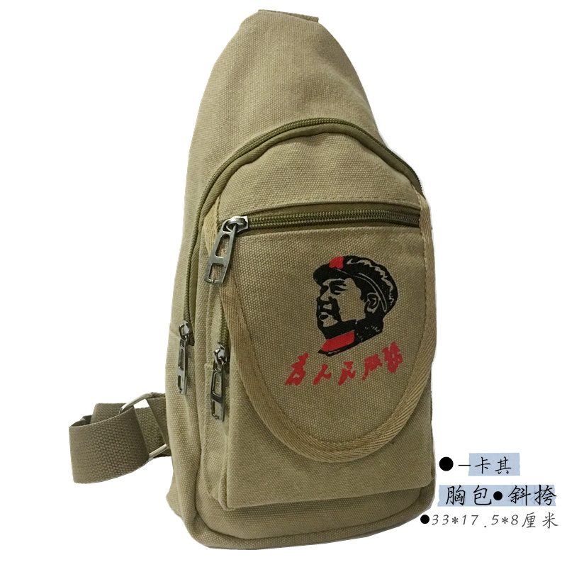 Messenger Bag mens handbag canvas bag shoulder bag Lei Feng bag red bag kit retro work bag