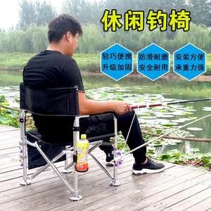 特价新款包邮韩式铝合金钓椅舒适钓鱼椅子垂钓凳可升降台钓椅渔具