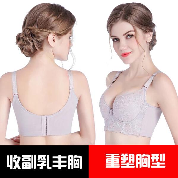 调整形丰胸文胸正品侧收副乳聚拢上托薄款无海绵软钢圈矫形胸内衣