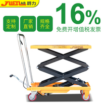 Jue Manual Platform Truck forklift 1 tons hydraulic lift 2 tons fixed elevator mobile electric platform