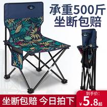 探险者折叠躺椅午休床便携午睡椅家用户外轻便钓鱼椅露营沙滩椅子