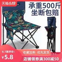 新款户外便携折叠椅子露营沙滩迷你凳子钓鱼椅不锈钢折叠凳小马扎