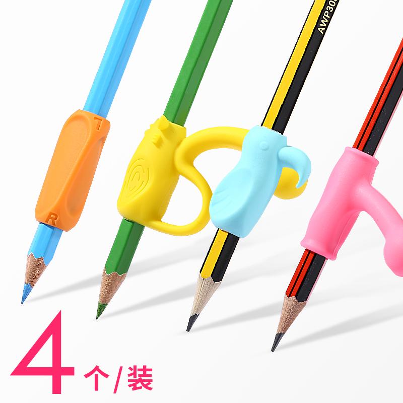 晨光握笔器幼儿园小学生矫正握笔姿势纠正儿童初学者小孩用学写字