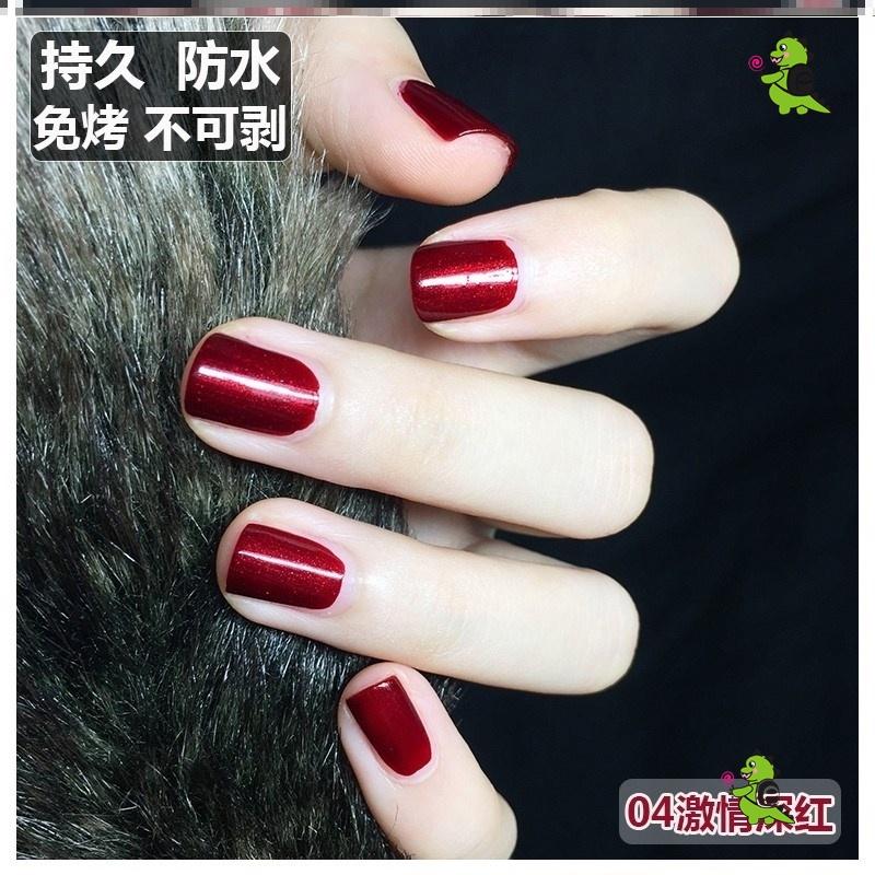 可乐冰茶闪亮搭配漆光免考指甲油女掉色持久颜色红色纯色便宜七彩