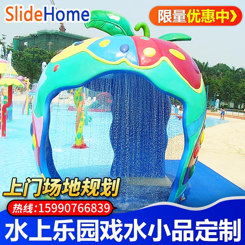 Water skits childrens water park water skits swimming pool water village slide glass fiber reinforced plastic water spraying equipment