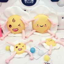 创意可爱荷包蛋抱枕坐垫毛绒公仔柔软靠垫