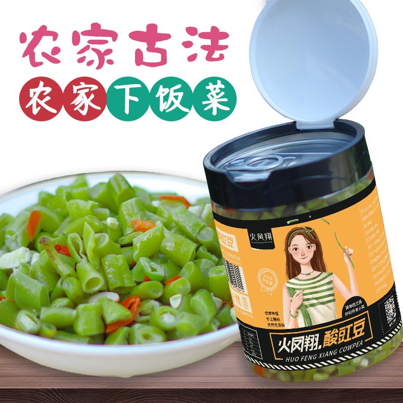 火凤翔湖北泡菜罐装酸豇豆腌制新的新鲜酸豆角恩施来凤土特产即食,可领取5元天猫优惠券