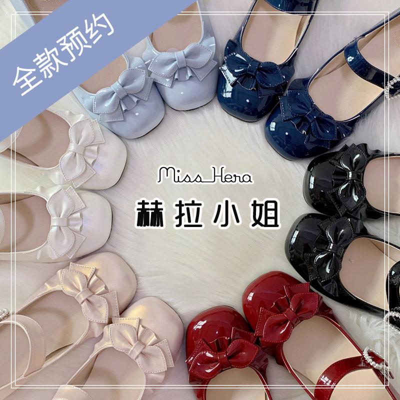 【已截团】赫拉小姐原创lolita单鞋 玛丽珍高跟鞋女 方头粗跟