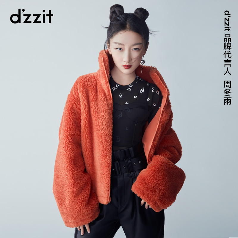 Dongyu Zhou with the same style of dzzit, 2020 winter counter, new loose lamb wool coat 3C4F4071M