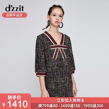 Dzzit Landscape Autumn 2019 Special Store New Small Fragrance Coarse tweed Stitching Dress Girl 3G3O6354T