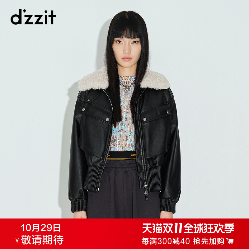 dzzit Disu 2020 winter counter new black fur collar motorcycle leather jacket jacket female 3C4F4121A