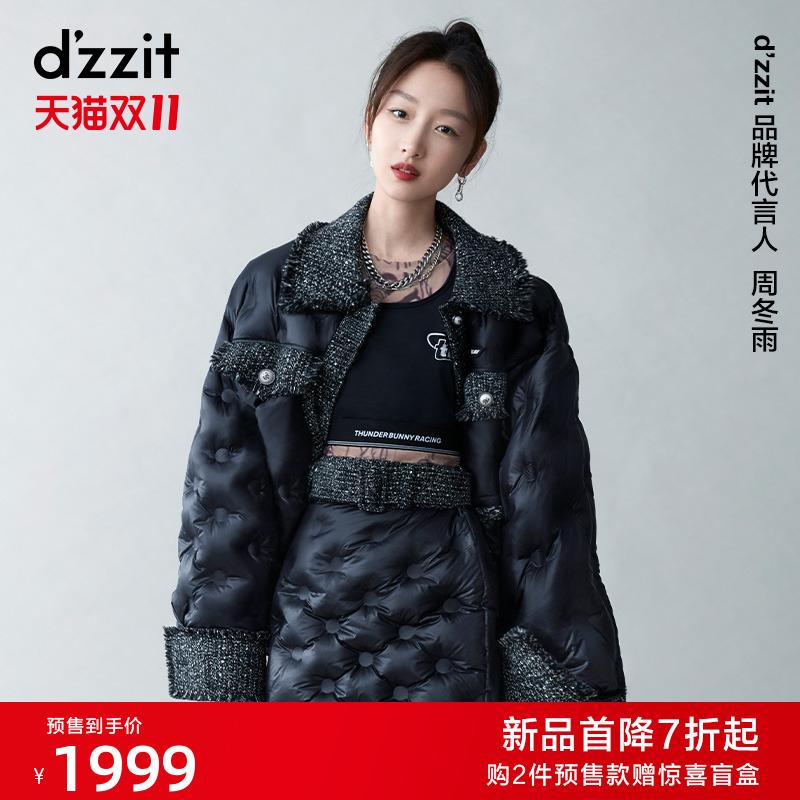 【双11预售】周冬雨同款dzzit地素20冬新款甜-周打铁茶(dzzit官方旗舰店仅售2409元)