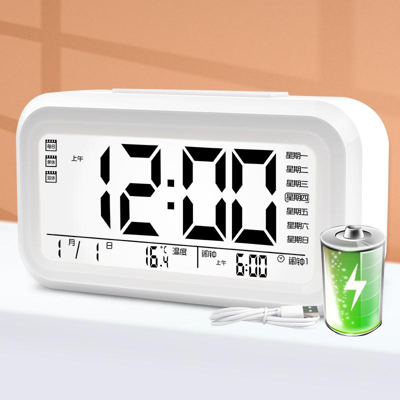 中國代購 中國批發-ibuy99 闹钟 学生闹钟2021新款男生用电子迷你电池款计时器两用简约男孩小女生