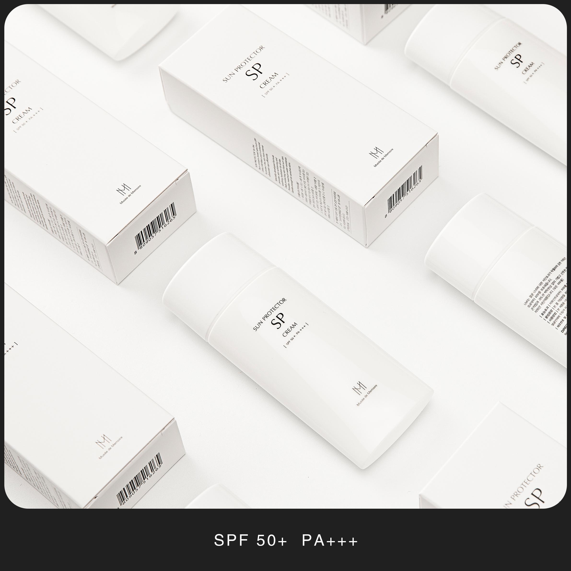 MDMO韩国清爽不油腻防晒霜UVA UVB  SPF50+ PA+++ 新批次开始发货