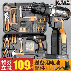 手电钻家用充电手电转钻12V锂电池电钻电动螺丝刀手枪钻电动工具图片