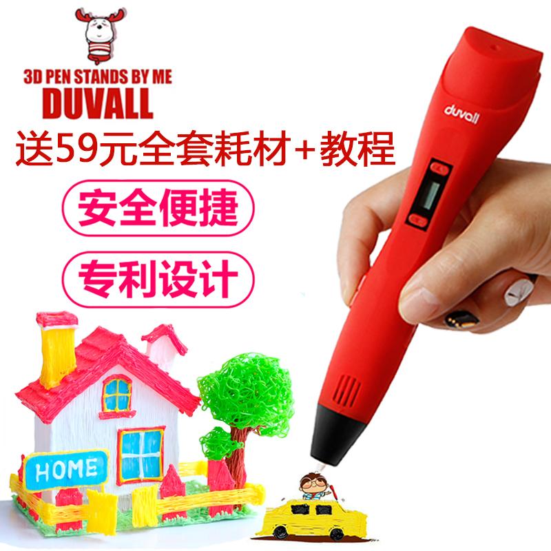 Дюваль Дюваль Окружающая среда детские Творческий граффити стерео рисования ручка 3d обеспечивает низкотемпературную ручку