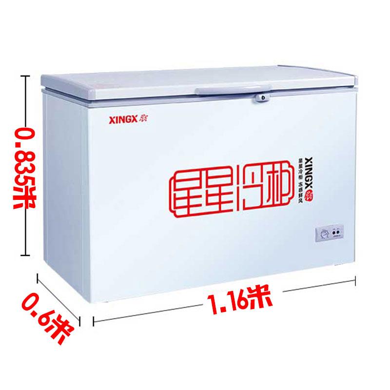 星星牌305E升L带锁家用大电冰柜冷藏全冷冻柜商用卧式单温大容量1299.00元包邮