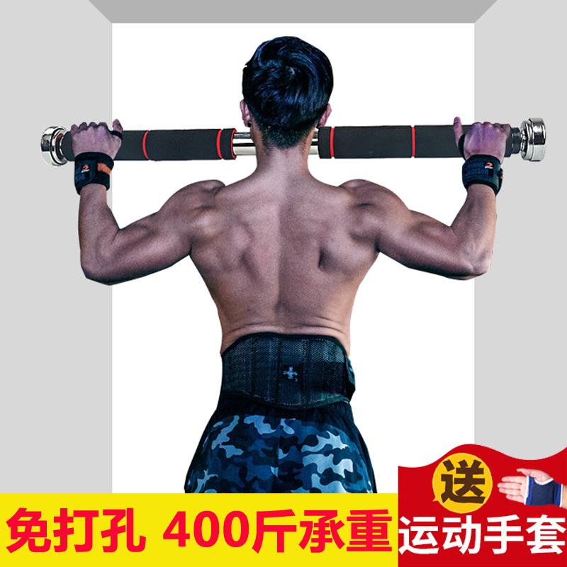 家用单杠室内人体引体向上器免打孔家庭门上吊杆门框墙体单杆健身