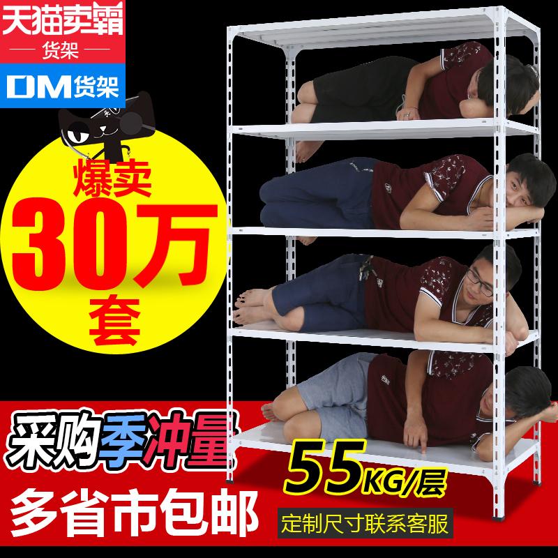 角钢货架仓储家用仓库置物架角铁架子展示架超市自由组合储物多层