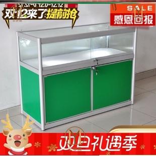 首饰玻璃展柜展示柜饰品柜台药品 玻璃矮柜烟酒柜珠宝柜台陈列柜