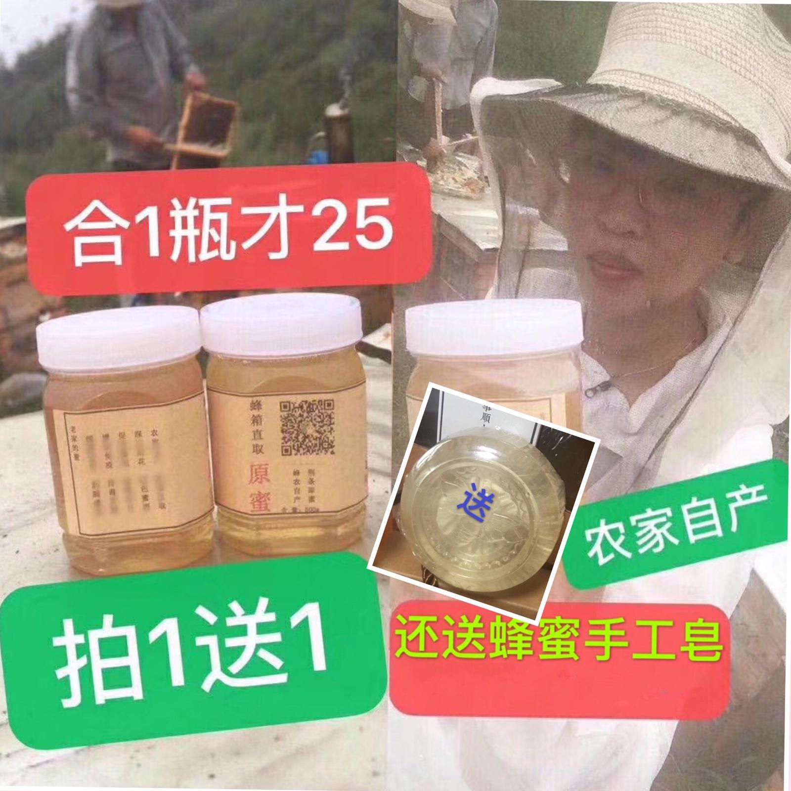 [买一赠一]纯正农家荆条蜜蜂箱满50.00元可用1元优惠券
