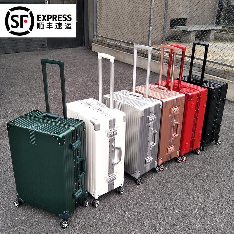 行李箱拉杆箱万向轮女旅行箱男20韩版小清新24寸复古直角密码箱子