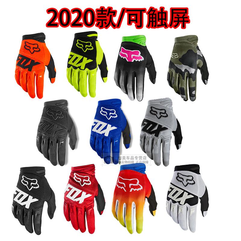 Перчатки мотоциклетные Артикул 557471280258