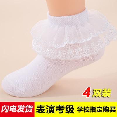 女童白色纯棉春夏拉丁舞子女花边袜
