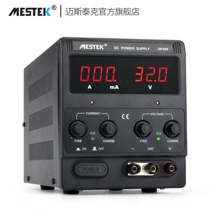 可调直流稳压电源0-30V5A10A数显电流表15V2A笔记本手机维修电源