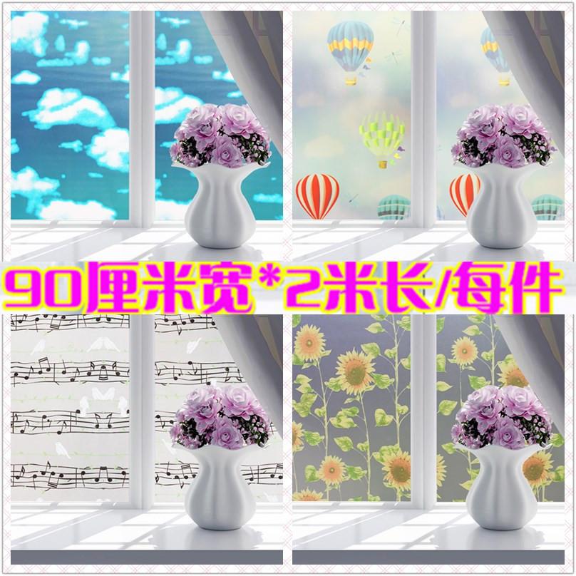 玻璃贴纸卫生间透光不透明窗花纸自粘窗户贴膜墙纸彩色装饰贴纸