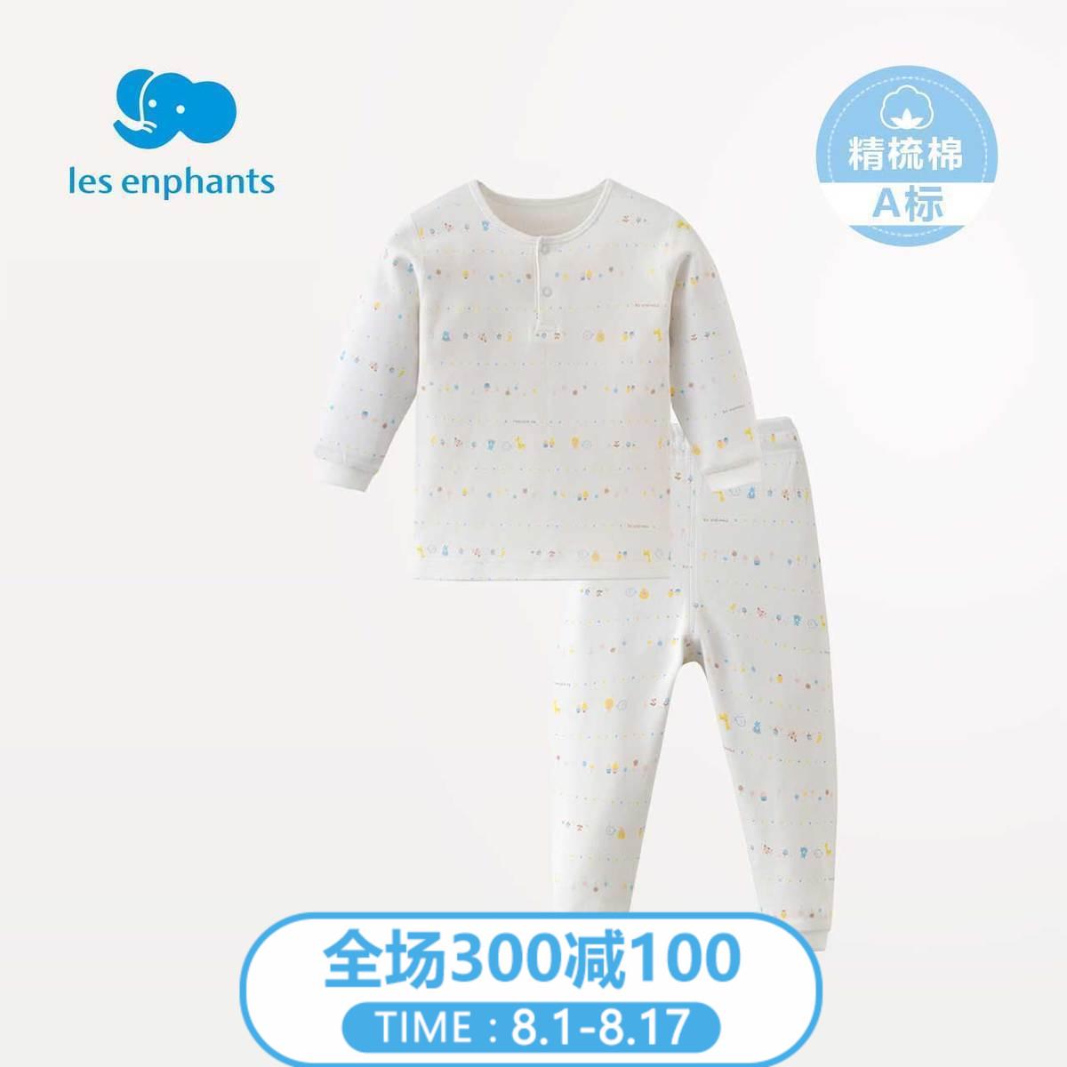 丽婴房童装婴幼儿儿童针织内衣(两粒扣套装)男女宝宝纯棉2018新