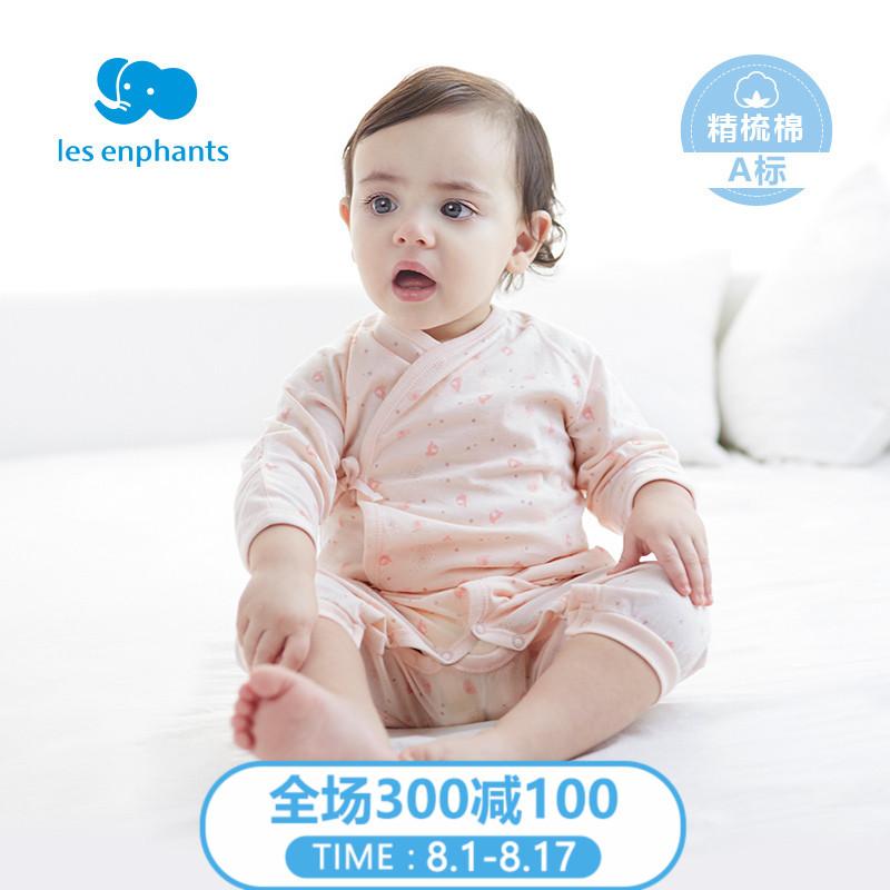 丽婴房童装婴儿内衣纯棉连身装纯棉内衣哈衣新生儿纯棉爬服春