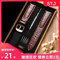 真皮手表带男女针扣表链配件代用卡西欧浪琴天梭dw20mm22mm复古