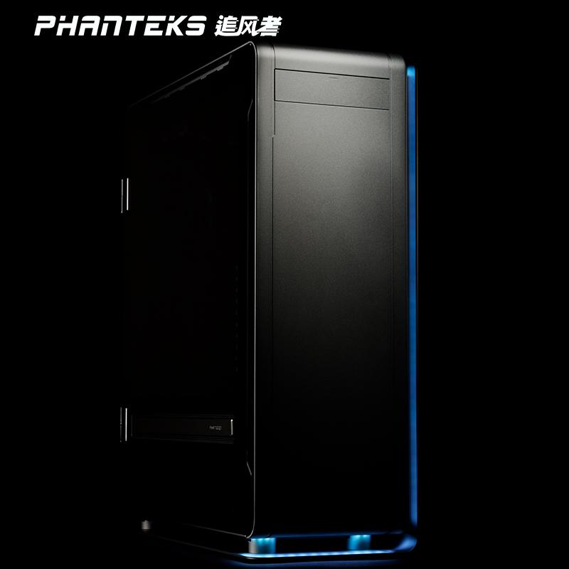 追风者(PHANTEKS)Elite 916 全模组化水冷双系统 旗舰电脑机箱,可领取50元天猫优惠券