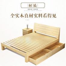 实木床板床松木架子床单双人床三尺四尺半五尺六尺松木包邮
