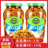 2瓶酸豆角豇豆干下飯開味小菜 榨菜426g 吉香居脆口豇豆下飯菜瓶裝