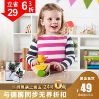 Чжоу Дунью стиль на младенца Перетаскивание утки детские Раннее образование головоломки drawstring ребенка детские Потяните корзину игрушек для малышей