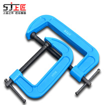 Upper Craftsman Woodworking Clip g word clip f clip d clip C type Woodworking clamp fixing fixture abrasive forging steel rocker clip