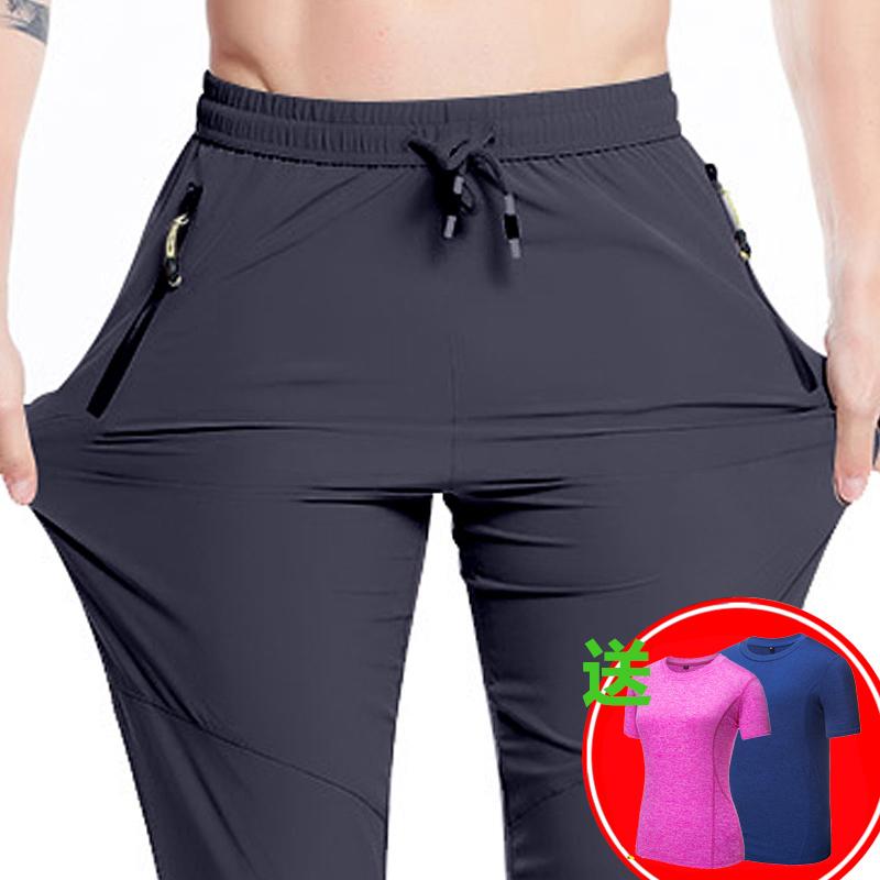 Быстросохнущие брюки Huagang Camel мужской Летний ультратонкий стиль эластичные брюки большой размер Одежда для сушки на открытом воздухе комплект женщина