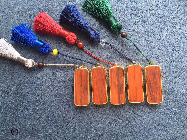 (用1元券)印度小叶紫檀老料车载电脑U盘闪存32G钥匙扣优盘挂件红木商务礼品
