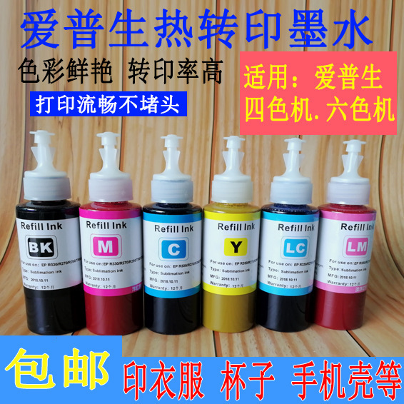 6-color imported Epson printer UV hot stamping anti fading clothing printing