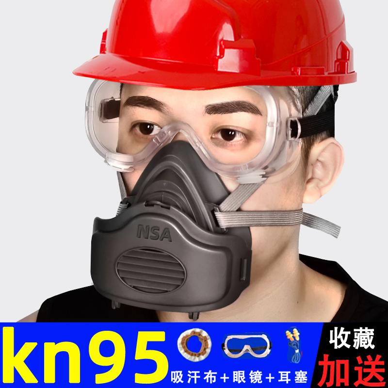 防塵マスク工業用灰粉じん炭鉱防護マスクKN 95粒子物塗装内装磨耗呼吸器