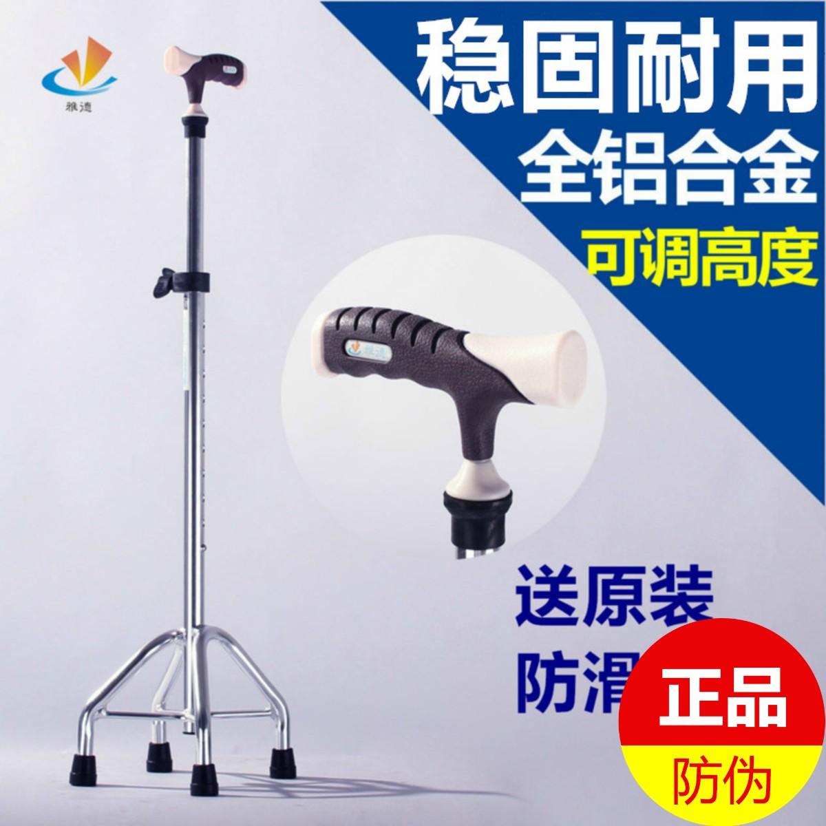 Старики медицинская пожилой скольжение четыре углы костыль Zhang ноги поворот палка рука тростник четыре нога четыре лапы сверхлегкий помогите силовой привод