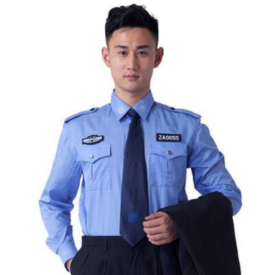 保安服短袖衬衣物业衣服夏季套装男保安工作服长袖衬衫保安制服