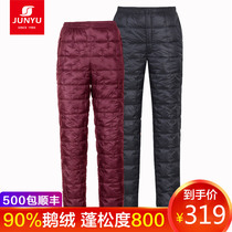 Jun feather outdoor down pants goose down 800 Peng men and women models autumn and winter light warm thickening goose down pants inside and outside wear