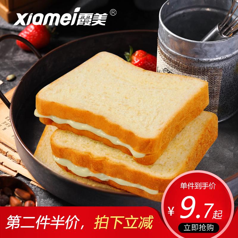 霞美乳酸菌吐司面包切片休闲品糕点