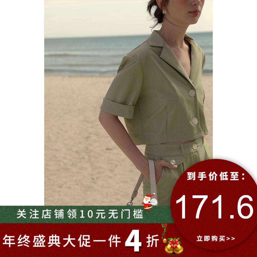 PY牛油果绿套装裙显瘦女2019新款夏季网红两件套洋气时尚高腰裙子